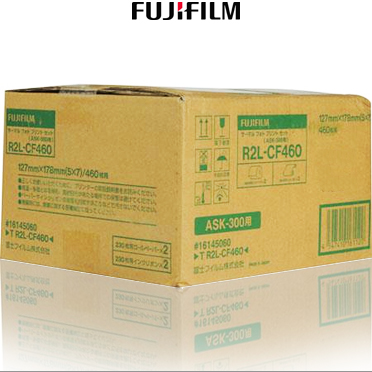 "Fujifilm ASK-300 T R2L-CF460 5x7"" Media Kit - 460 Prints 16515904"
